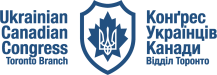 Logo-UCC-T-new-centred_trans